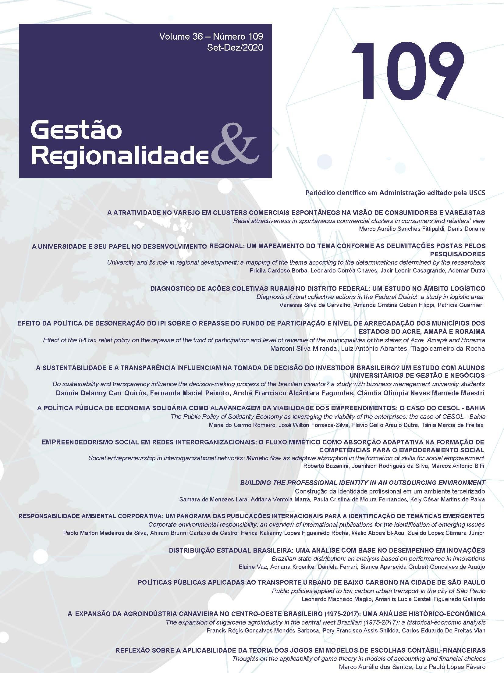 Visualizar v. 36 n. 109 (2020): GESTÃO & REGIONALIDADE