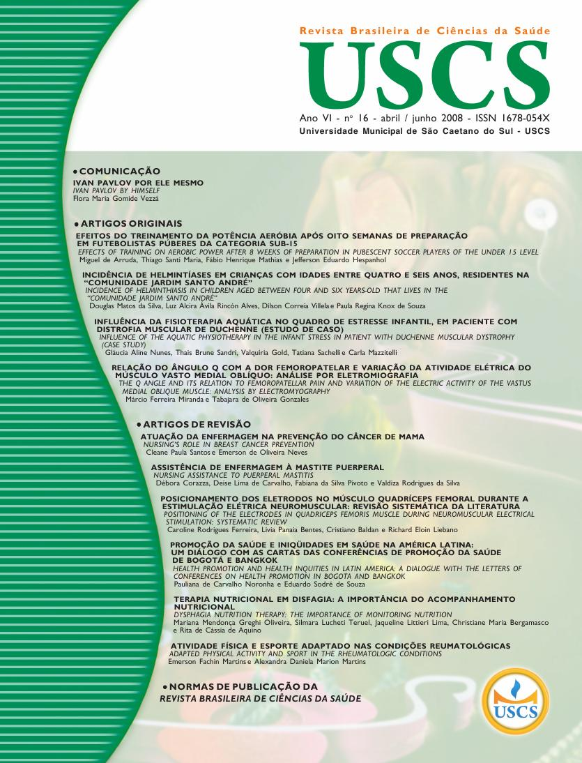 Visualizar v. 6 n. 16 (2008): Abril - Junho / 2008